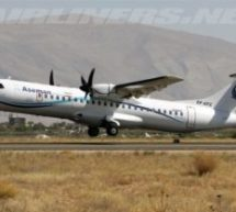 иранский самолет с 60 пассажирами на борту упал в провинции Исфахан